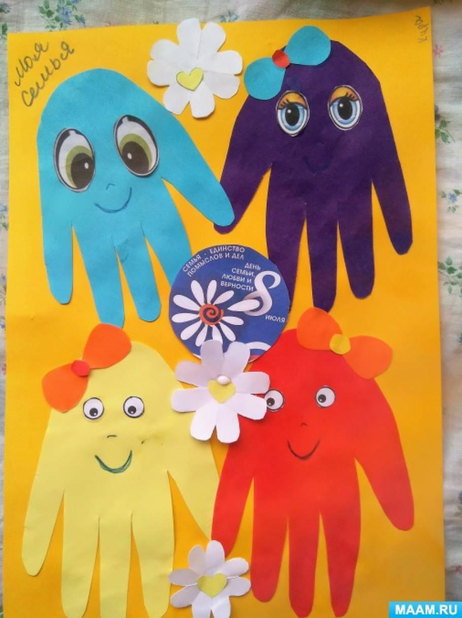 Картинки из ладошек в детском саду, открытки для