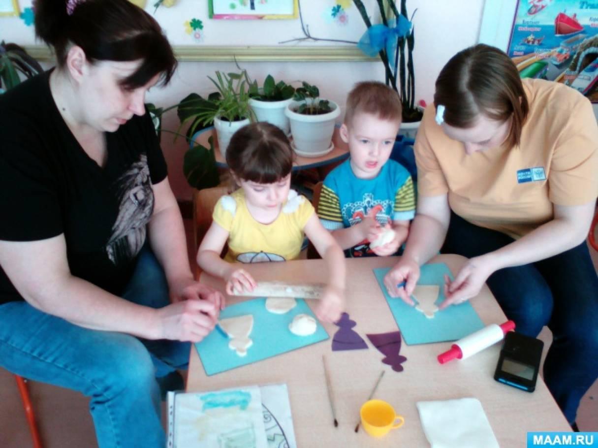 родительское собрание во второй младшей группе знакомство с группой
