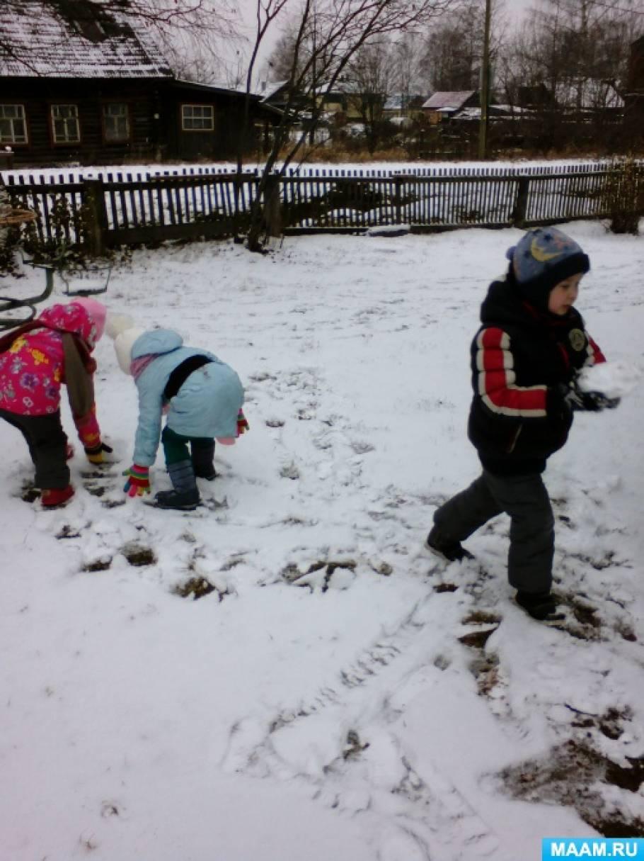 Первый снег. Зарисовки из жизни средней группы