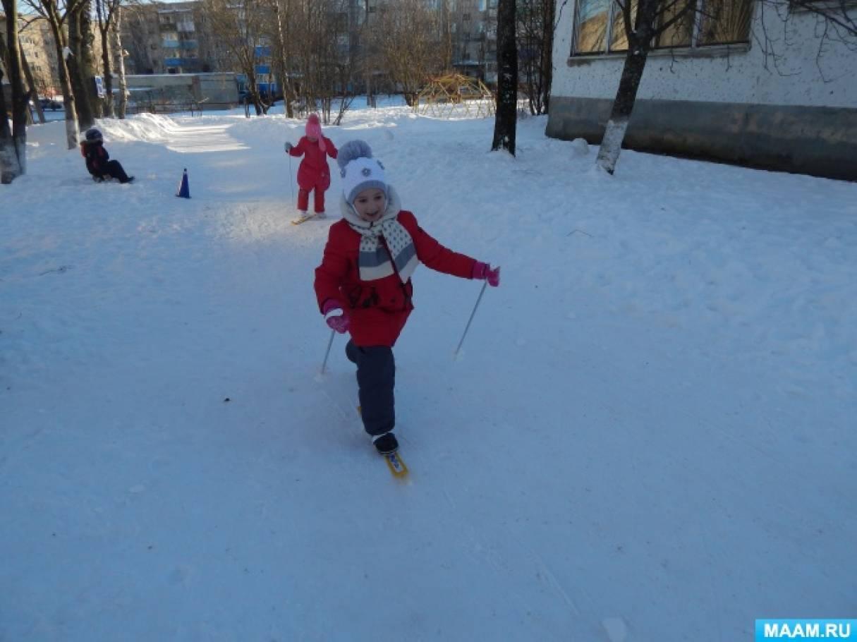 знакомство в детском саду по видам спорта
