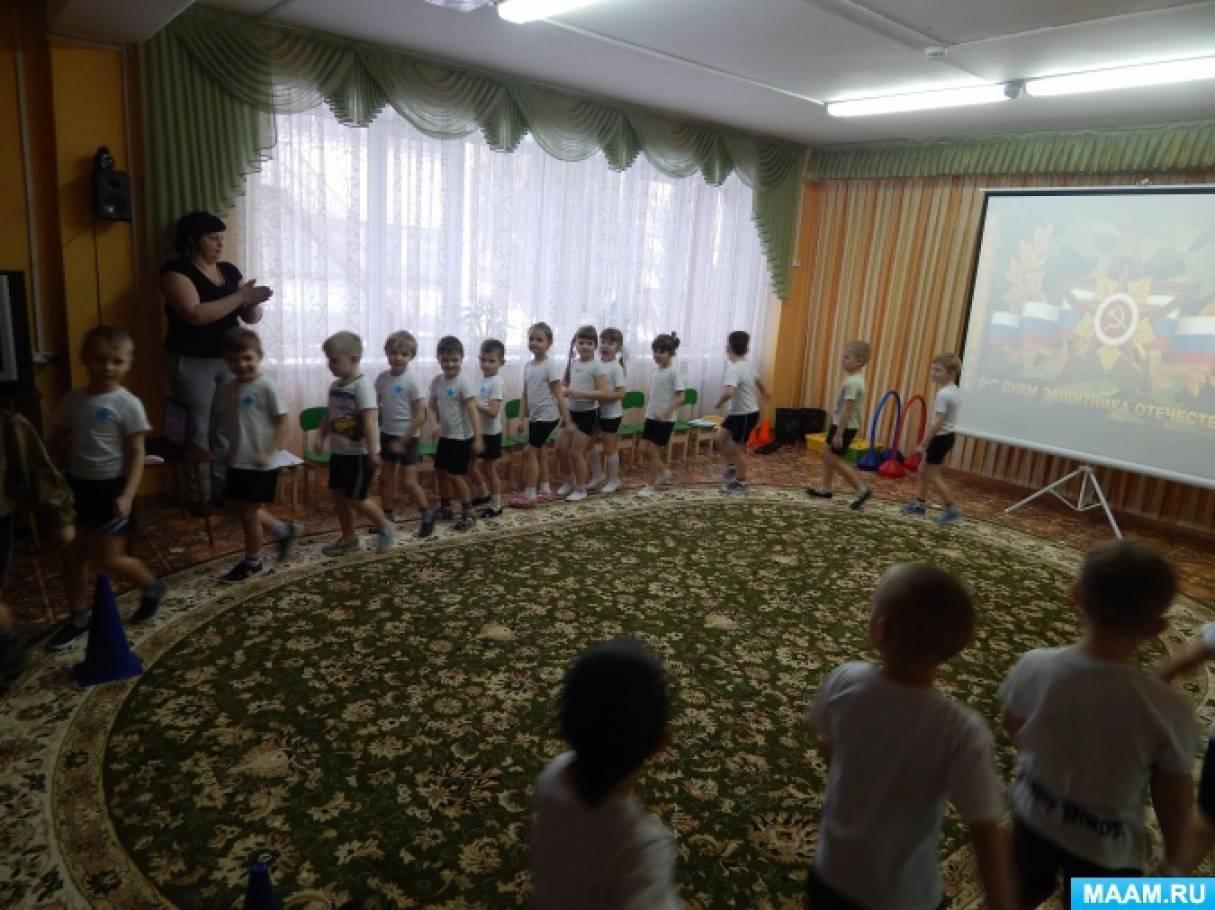Фототчет о спортивном празднике «23 февраля — День рождения армии родной».