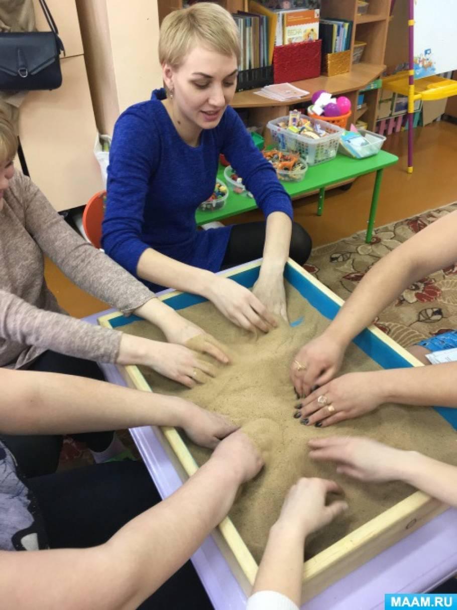 Мастер-класс для родителей «Игры-упражнения с песком»