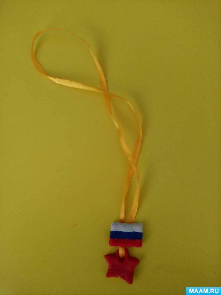 Мастер-класс по тестопластике «Медаль для папы»