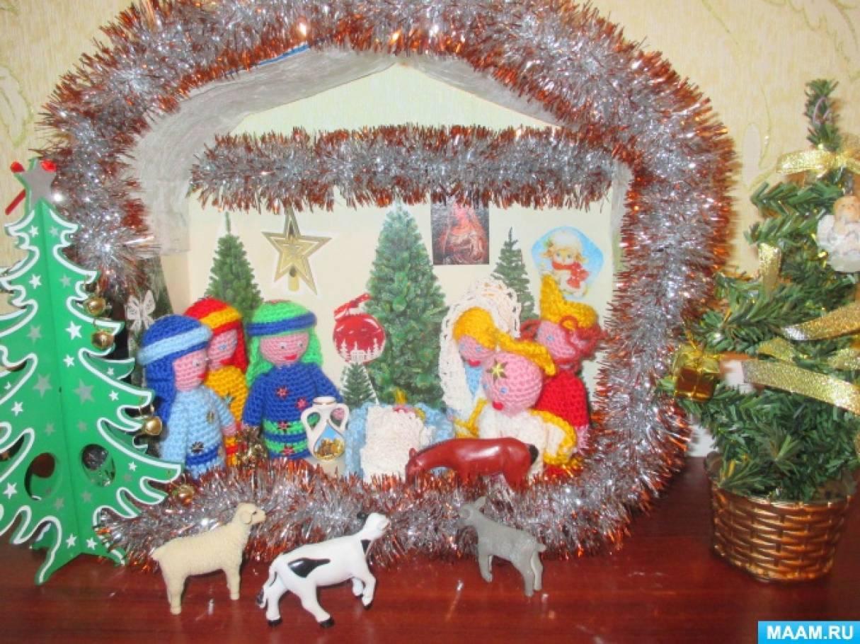 Вязаный рождественский вертеп (пальчиковые персонажи)