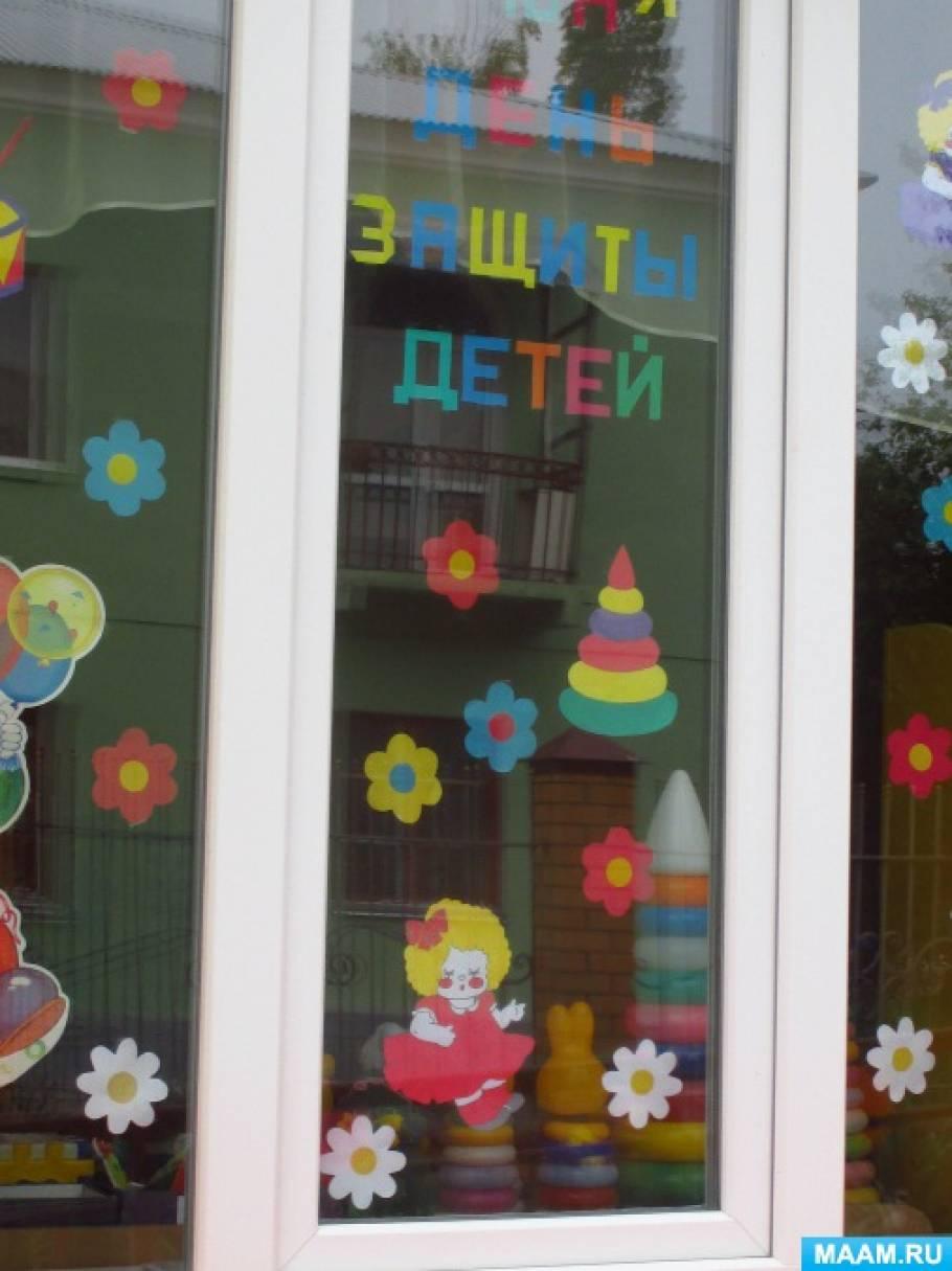 Оформление окон ко дню города в детском саду шаблоны