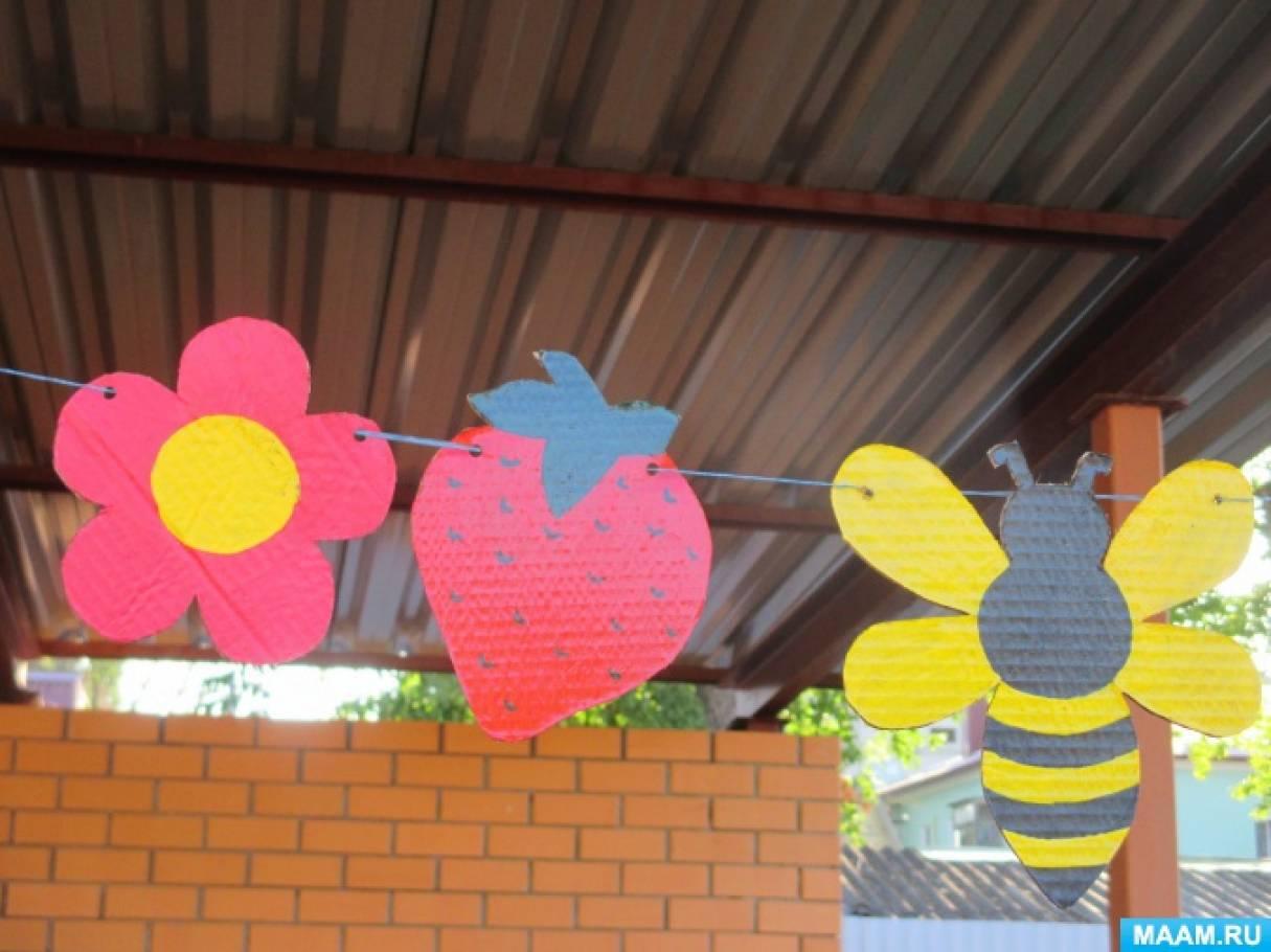 Поделки для веранды в детском саду своими руками 85