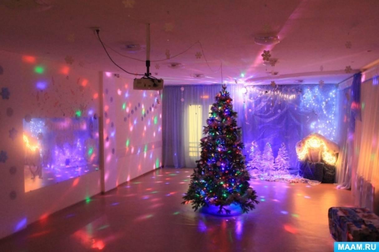 Зимняя сказка. Оформление музыкального зала к Новому году
