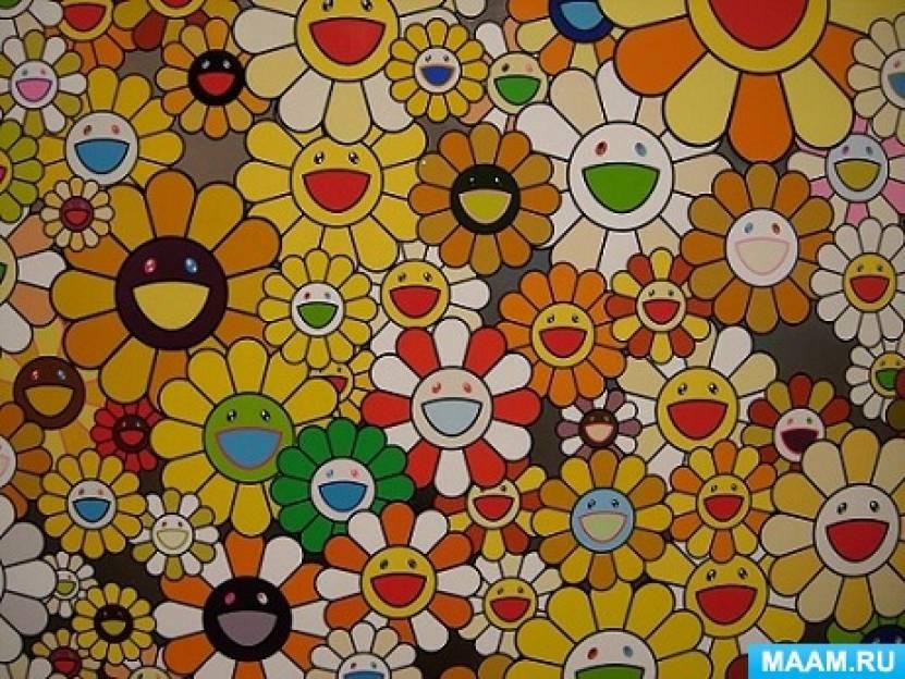 Проект «Веселые ромашки у солнышка в кармашке» художественно-эстетической направленности, посвященный году Японии в России