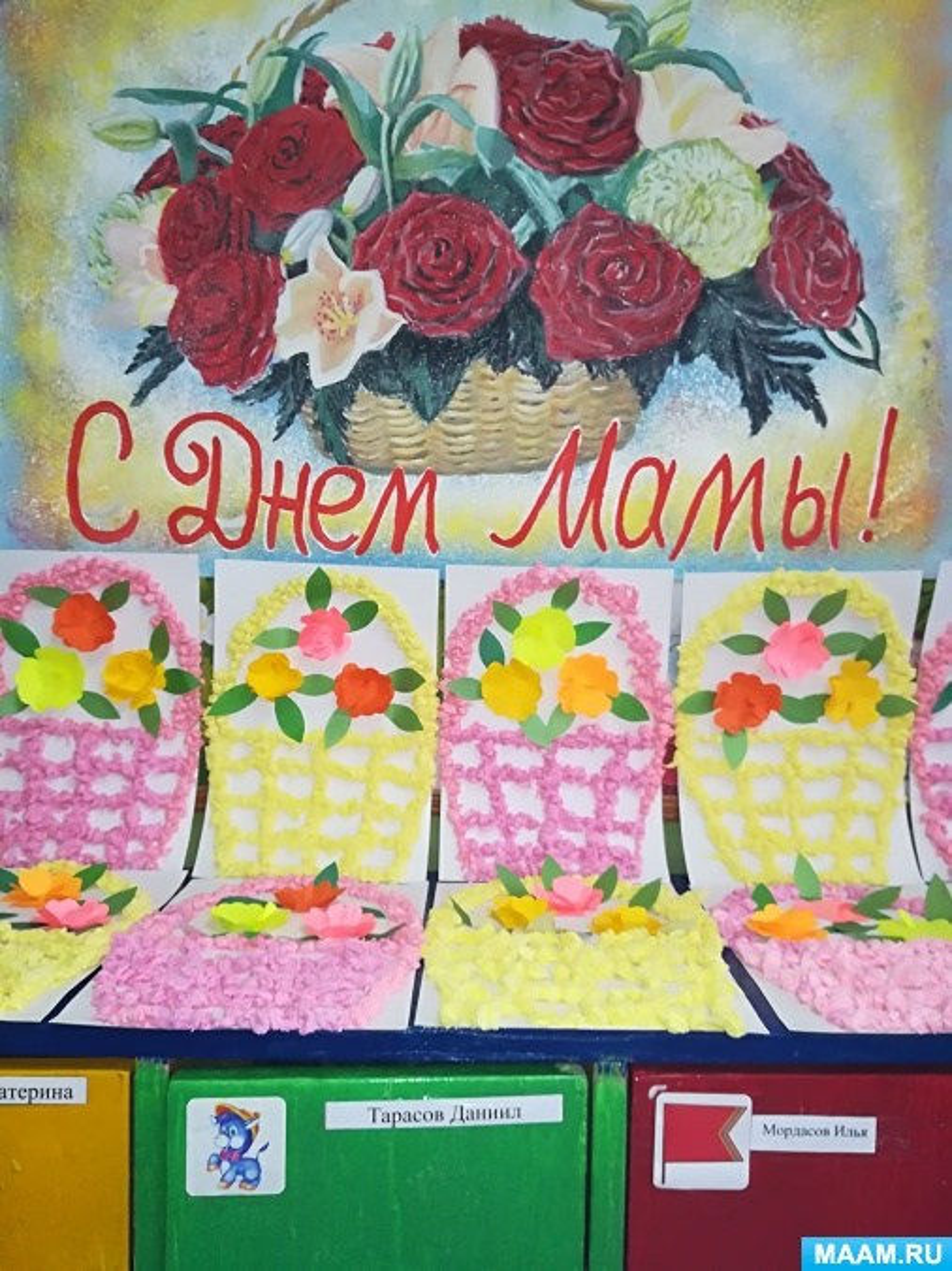 Мастер-класс «Розочки для мамочки»