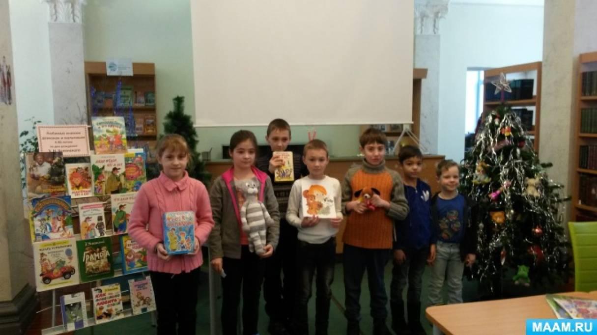 Литературный ринг «Матроскин против Шарика»