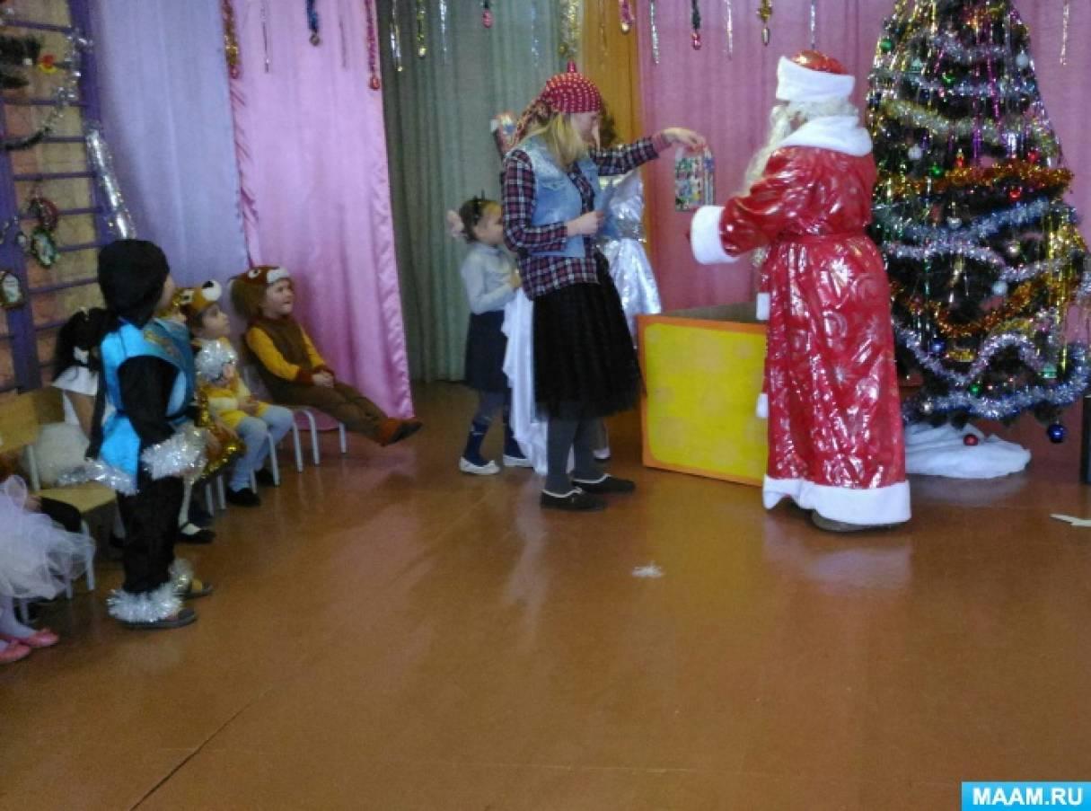 Мастер-класс «Оригинальная коробка для детских подарков на новогоднем утреннике в детском саду «Кусочек сыра»