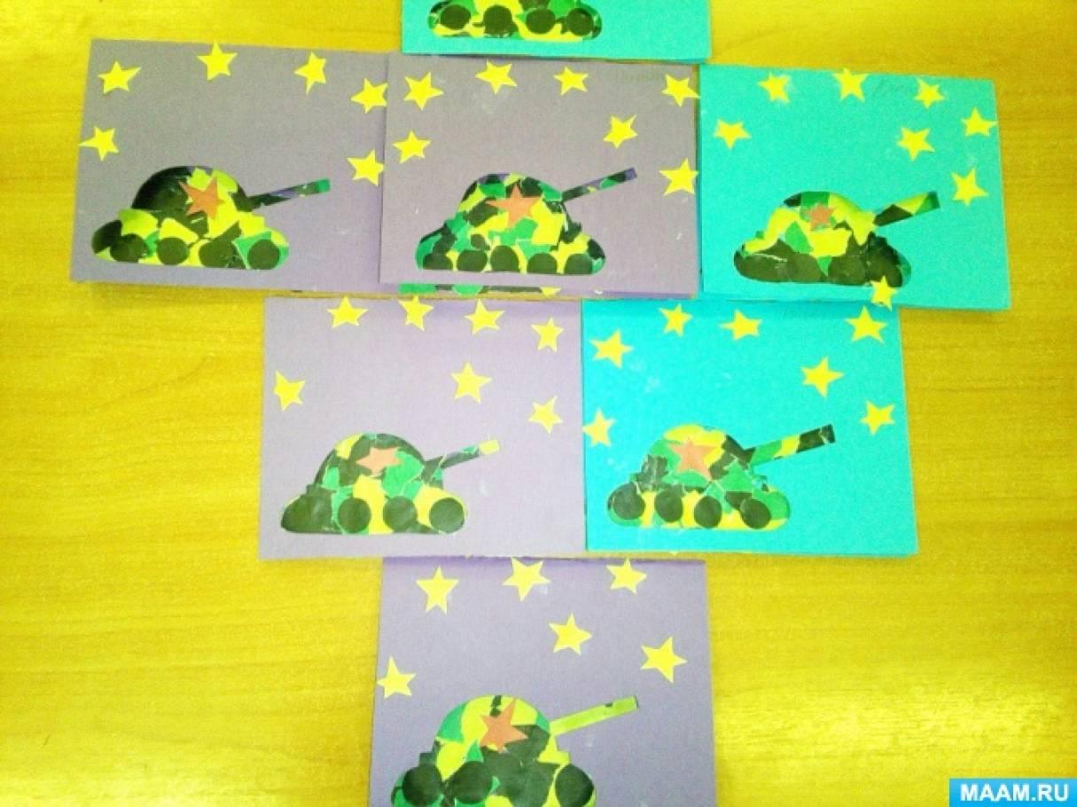 Картинки, открытка своими руками танк обрывная аппликация