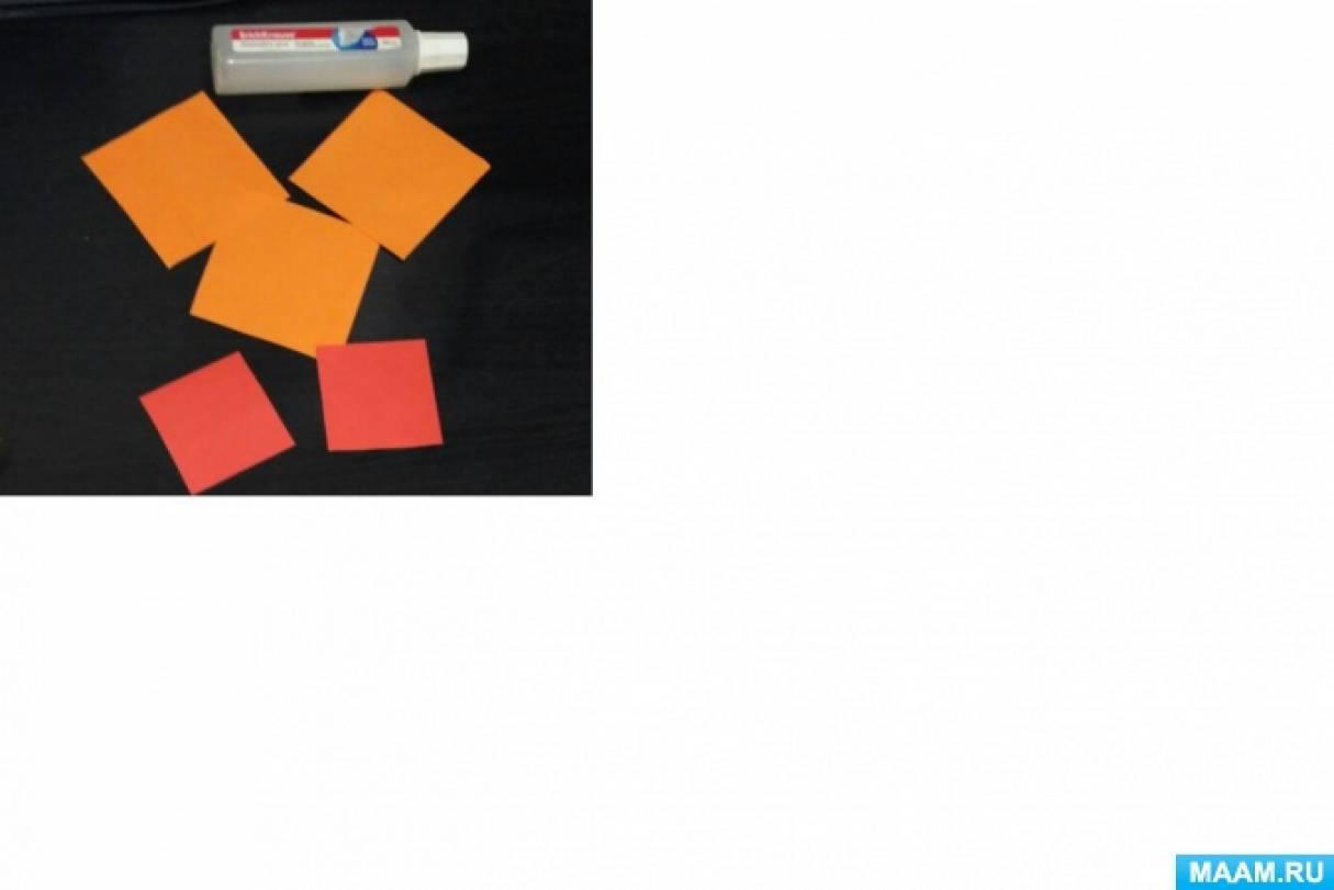 Мастер-класс по изготовлению кленовых листочков в технике оригами