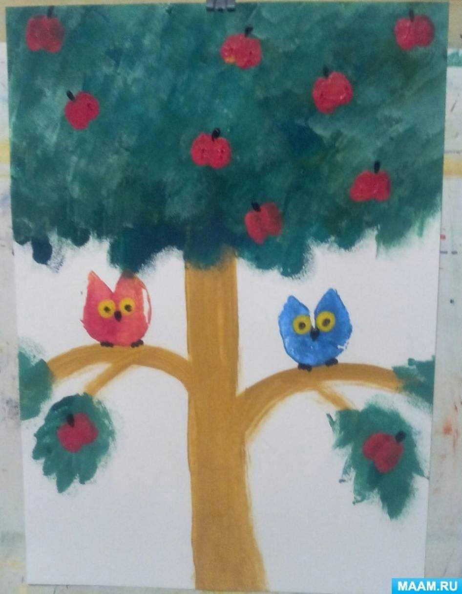Конспект занятия по рисованию с использованием нетрадиционных методов «Совушки на яблоне».