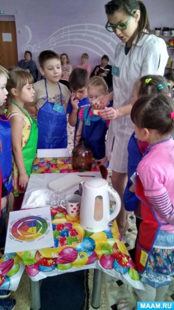 Конспект ООД по художественному творчеству в подготовительной группе «День опытов и экспериментов»