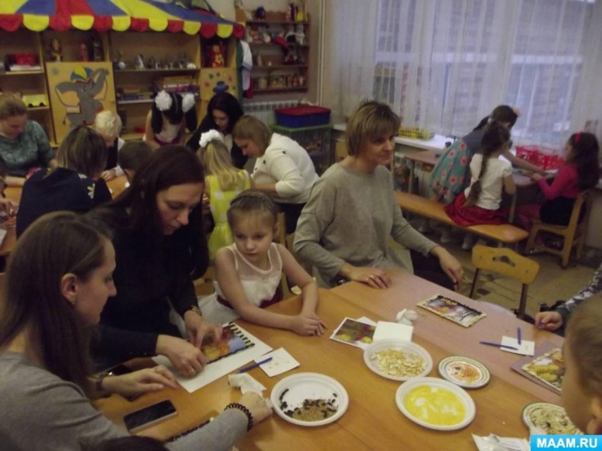 Фотоотчёт о мастер-классе для родителей и детей старшей группы «Осенняя картина»