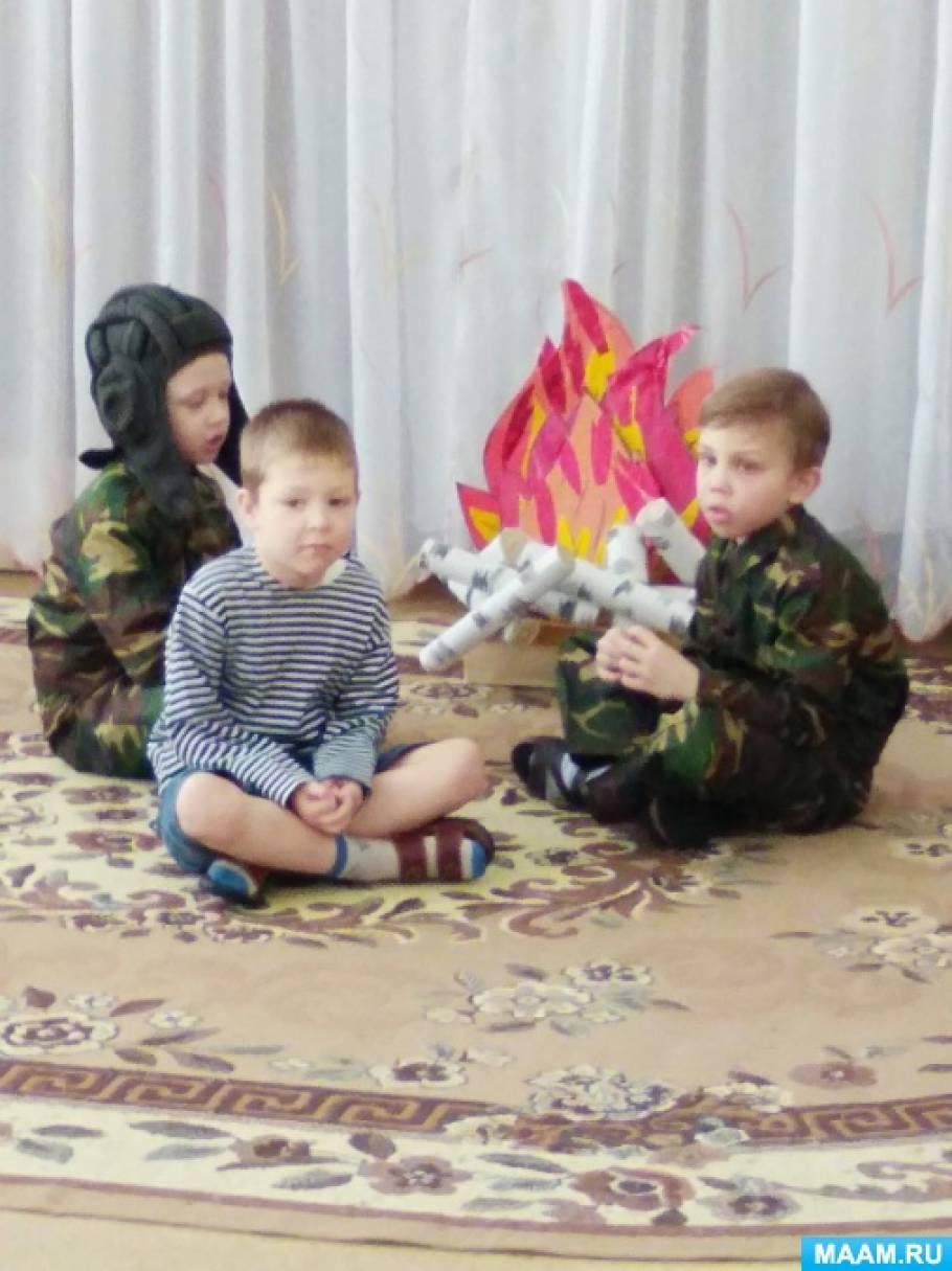 Сценарий развлечения, посвященного 75 летию Уральского добровольческого танкового корпуса в подготовительной группе