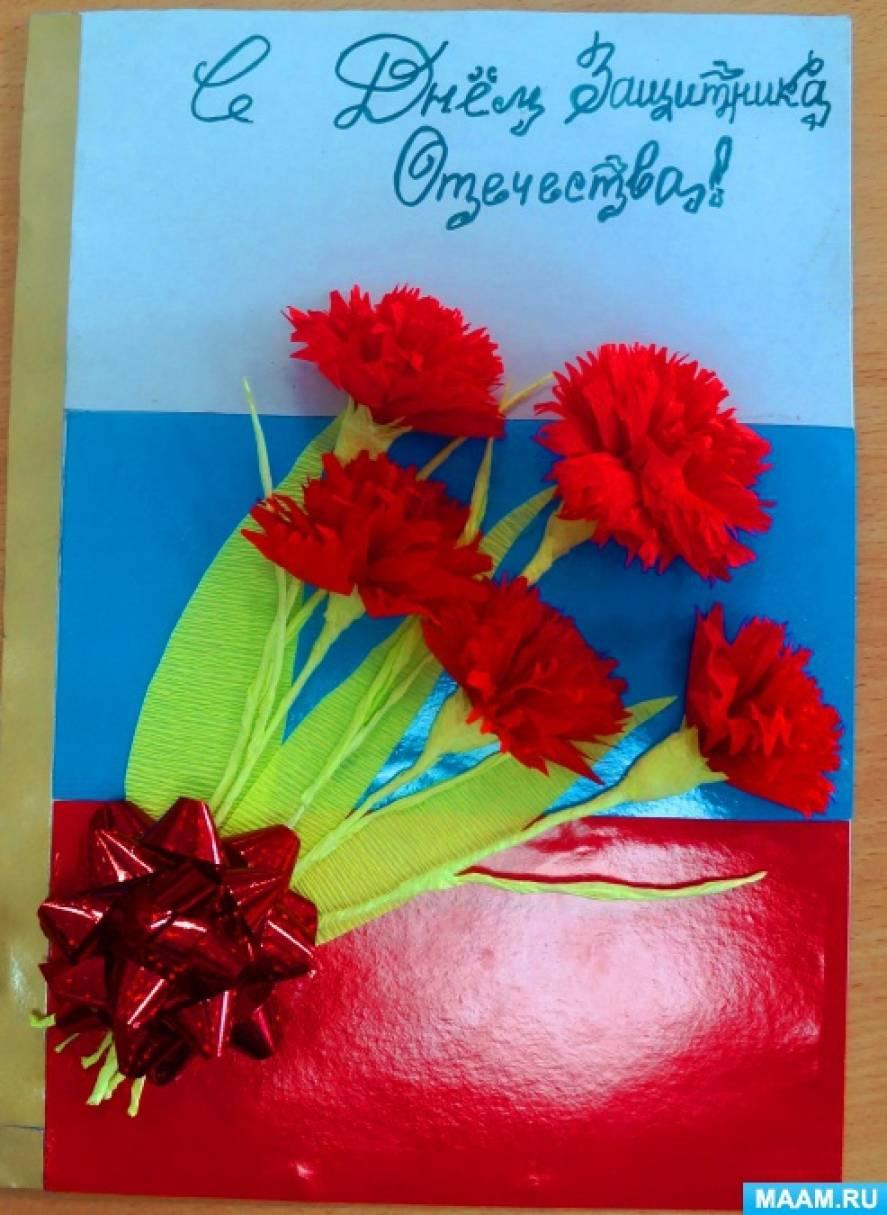 мастер-класс поздравительная открытка к 23 февраля рисунок сформирован катами