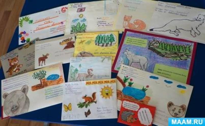 Сотрудничество с семьями по проекту «Письма животным».