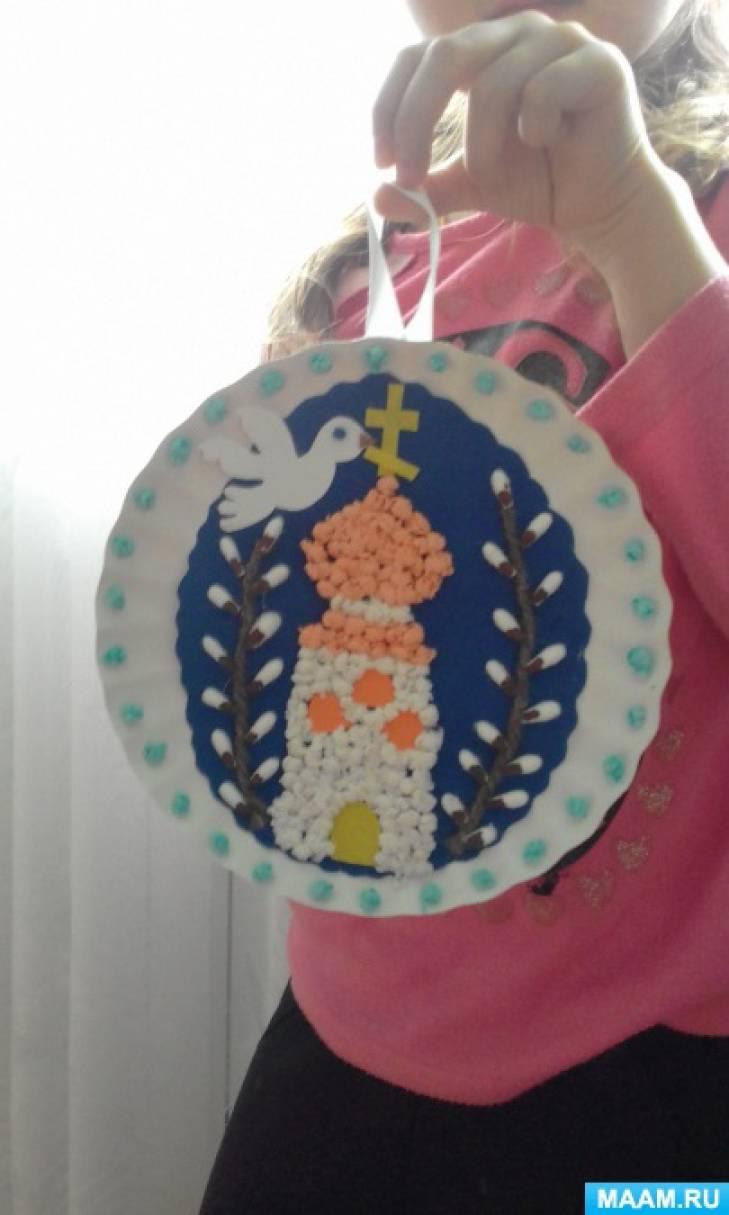 Поделка к Пасхе из одноразовой тарелки, бумажных салфеток и ватных палочек