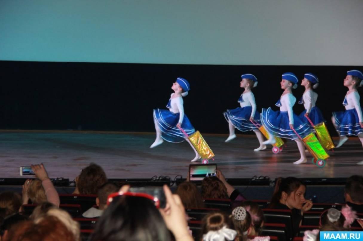 Атрибуты для танцевального номера «Стюардессы»