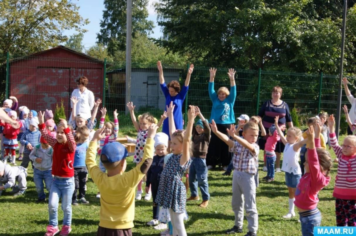Фотоотчет о развлечении для детей «День смеха»