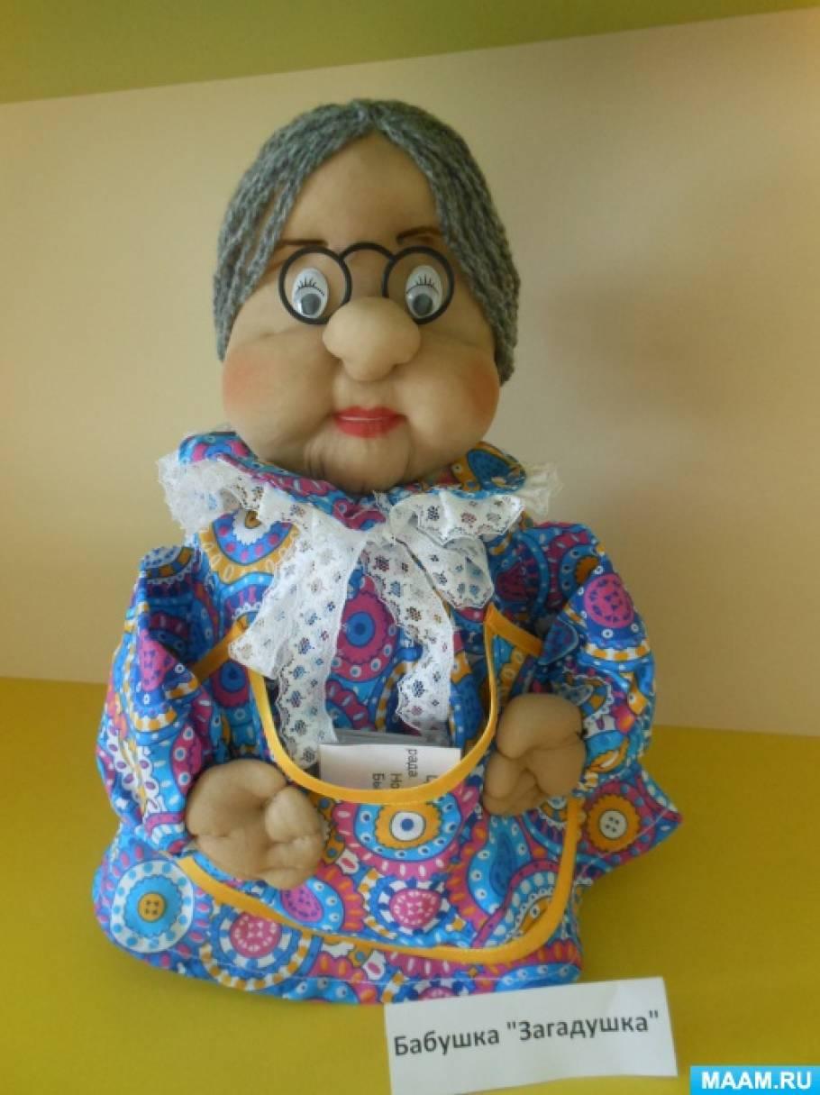 Чулочная кукла бабушка своими руками мастер класс 77