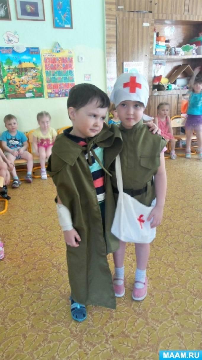 занятие знакомство с профессией медсестры
