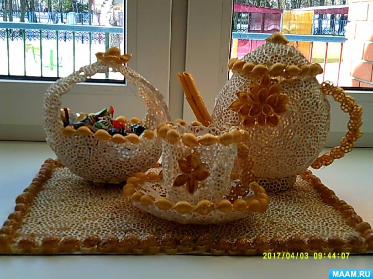 «Приходите к нам на чай» (чайный сервиз из макаронных изделий)