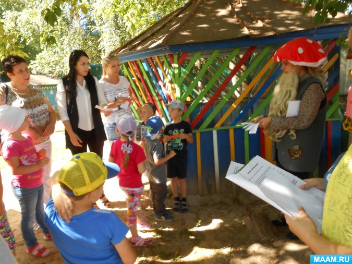 Экологический квест для дошкольников знатоки природы сценарий