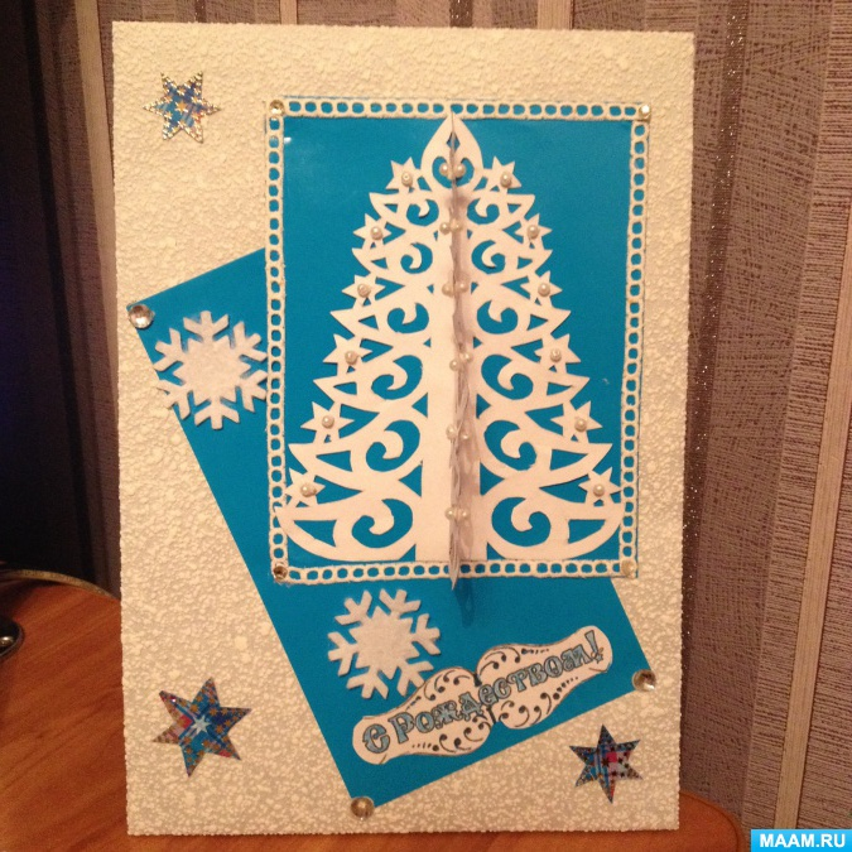 Рождественская открытка своими руками детей