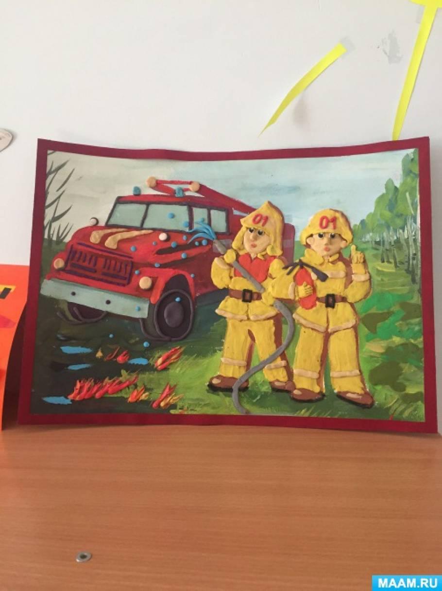 Конкурс поделок по пожарной безопасности «Неопалимая купина»