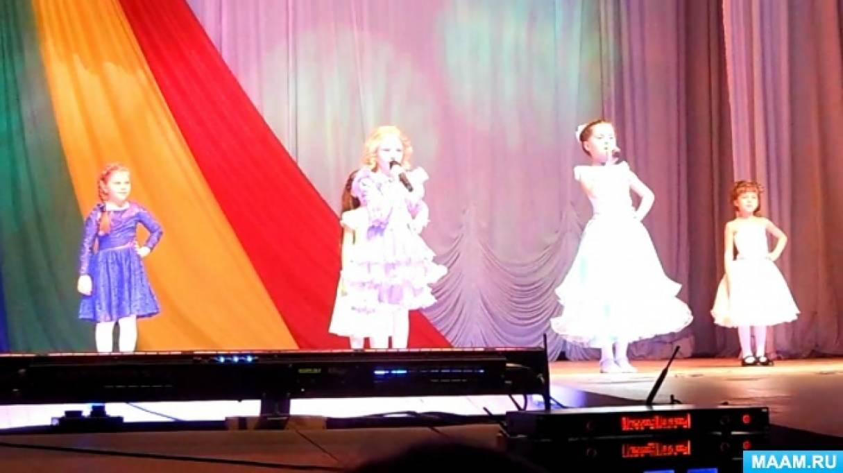 Фестиваль детского творчества «Дивногорские огоньки»