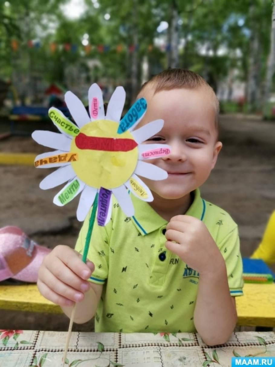 Детский мастер класс «Ромашка— символ семьи»