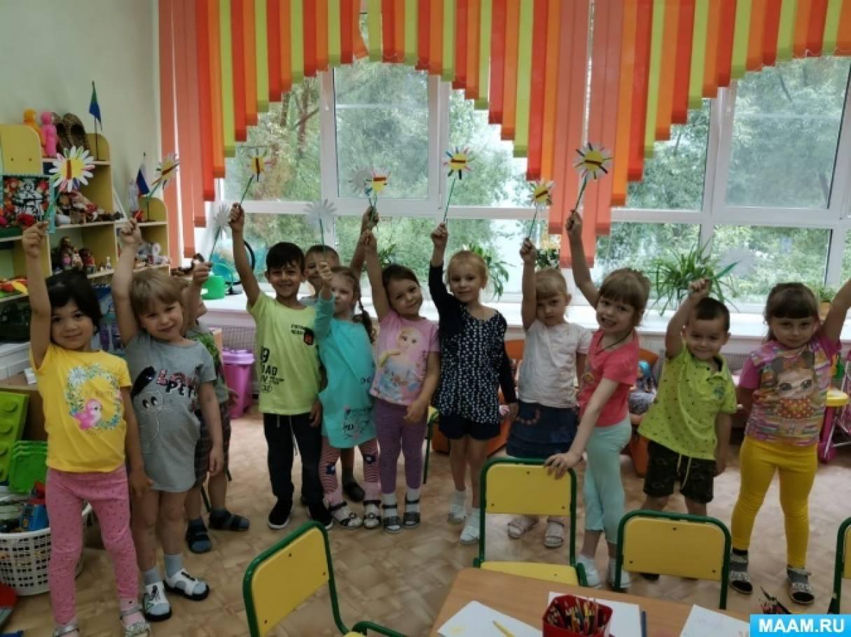 Детский мастер класс «Ромашка— символ семьи». Воспитателям детских садов, школьным учителям и педагогам - Маам.ру