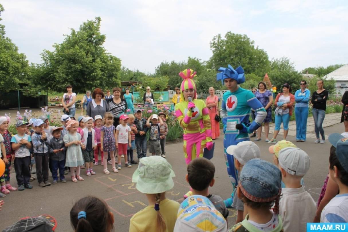 10 Поздравления для детей на 1 июня