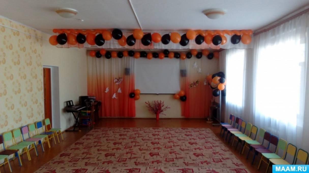 Оформление стендов в группах и музыкального зала к празднику «День Победы»