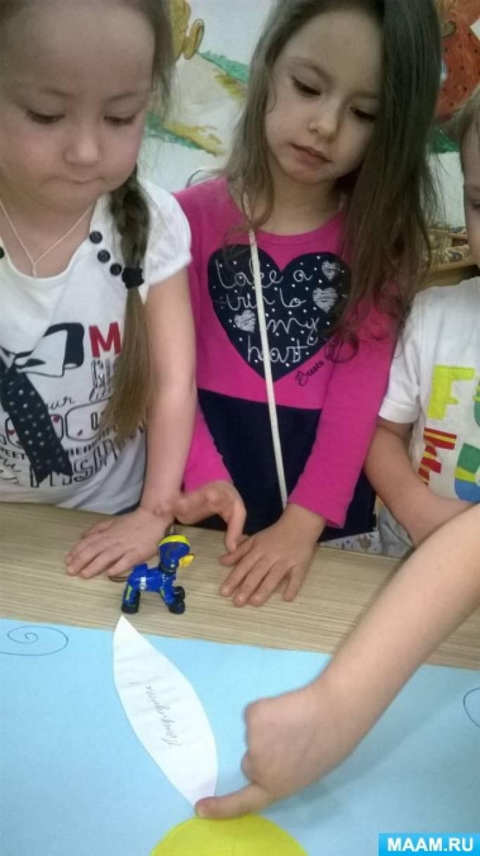 Фотоотчет «Неделя Доброты». Итоговое мероприятие с участием всех детей детского сада