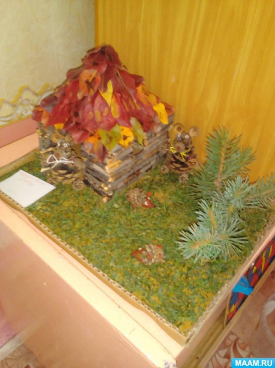 Поделка осенняя фантазия в детский сад картинки 59