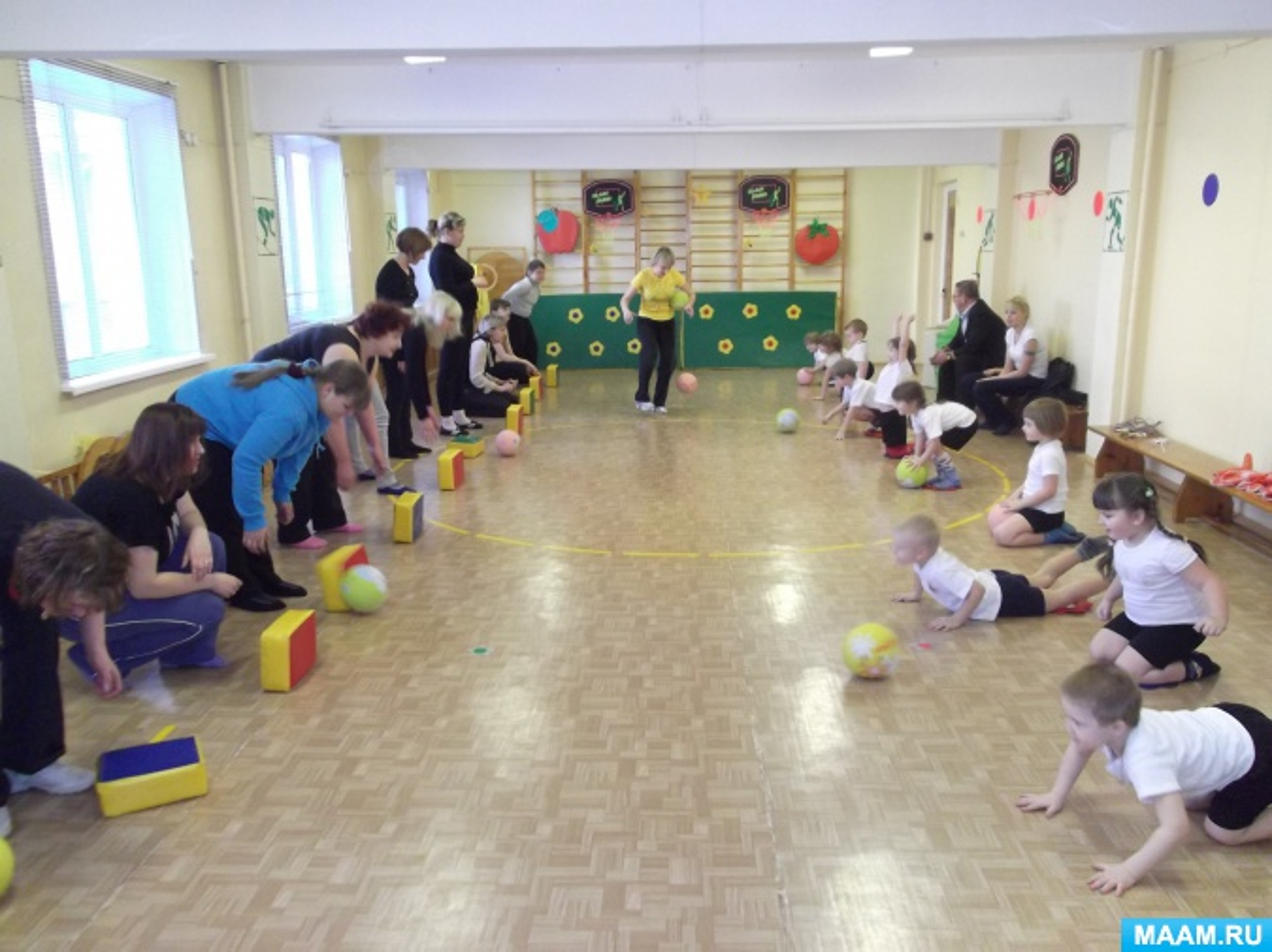 План конспект физкультурного занятия в младшей группе