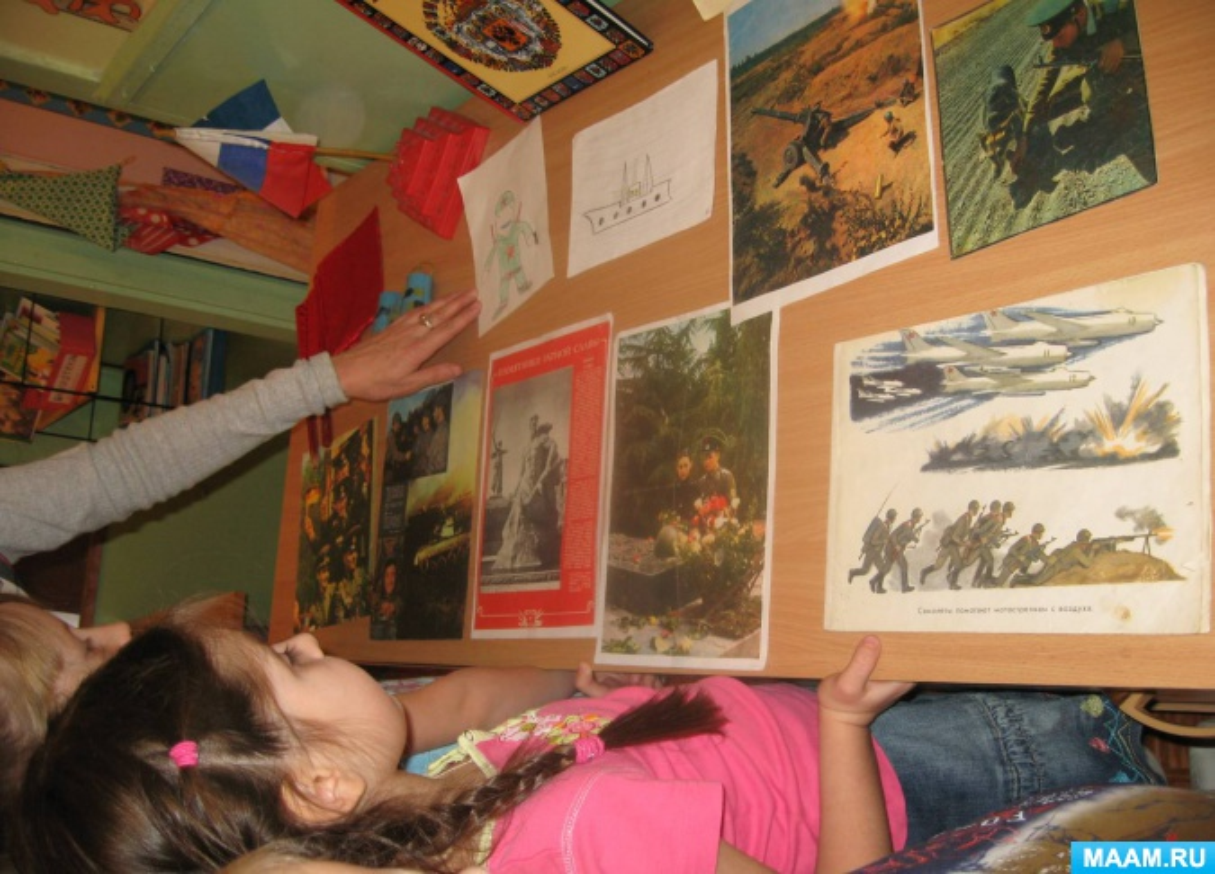 Реализация гражданско-патриотического воспитания посредством проектной деятельности