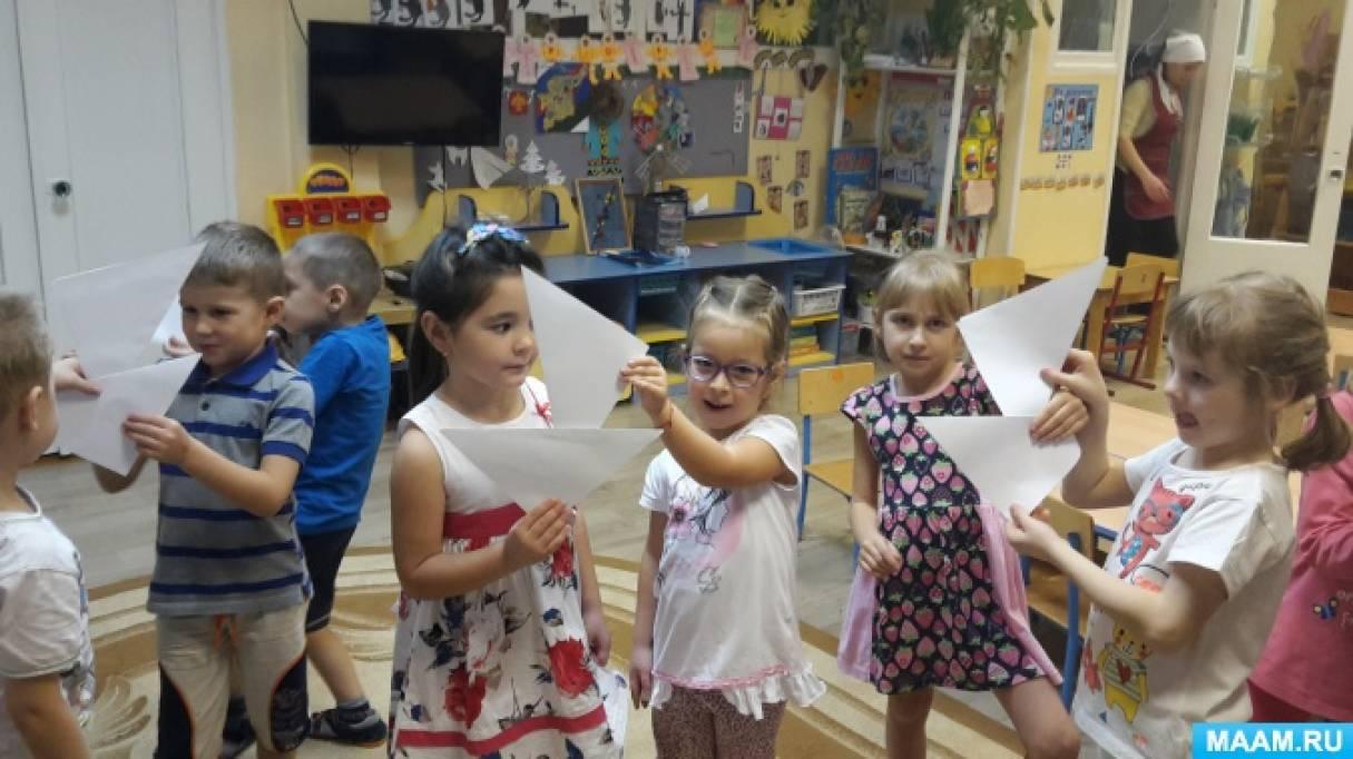 Опыт работы по использованию оригами как метода всестороннего развития детей и успешной подготовки к школе