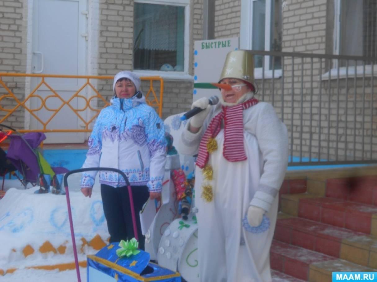 Мероприятие «Фестиваль валенок»