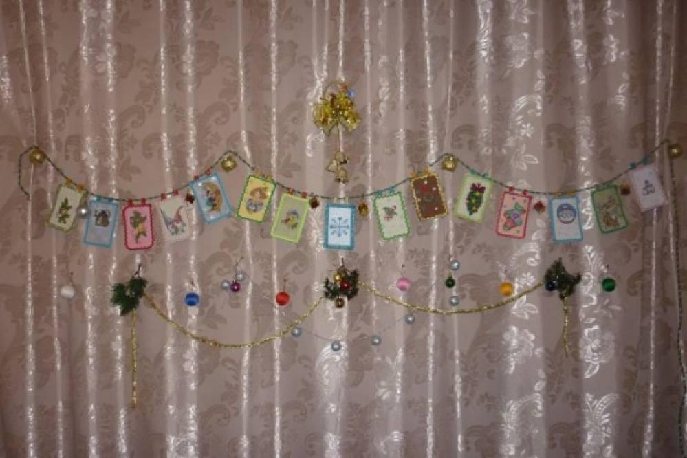 Новогодняя гирлянда — флажки