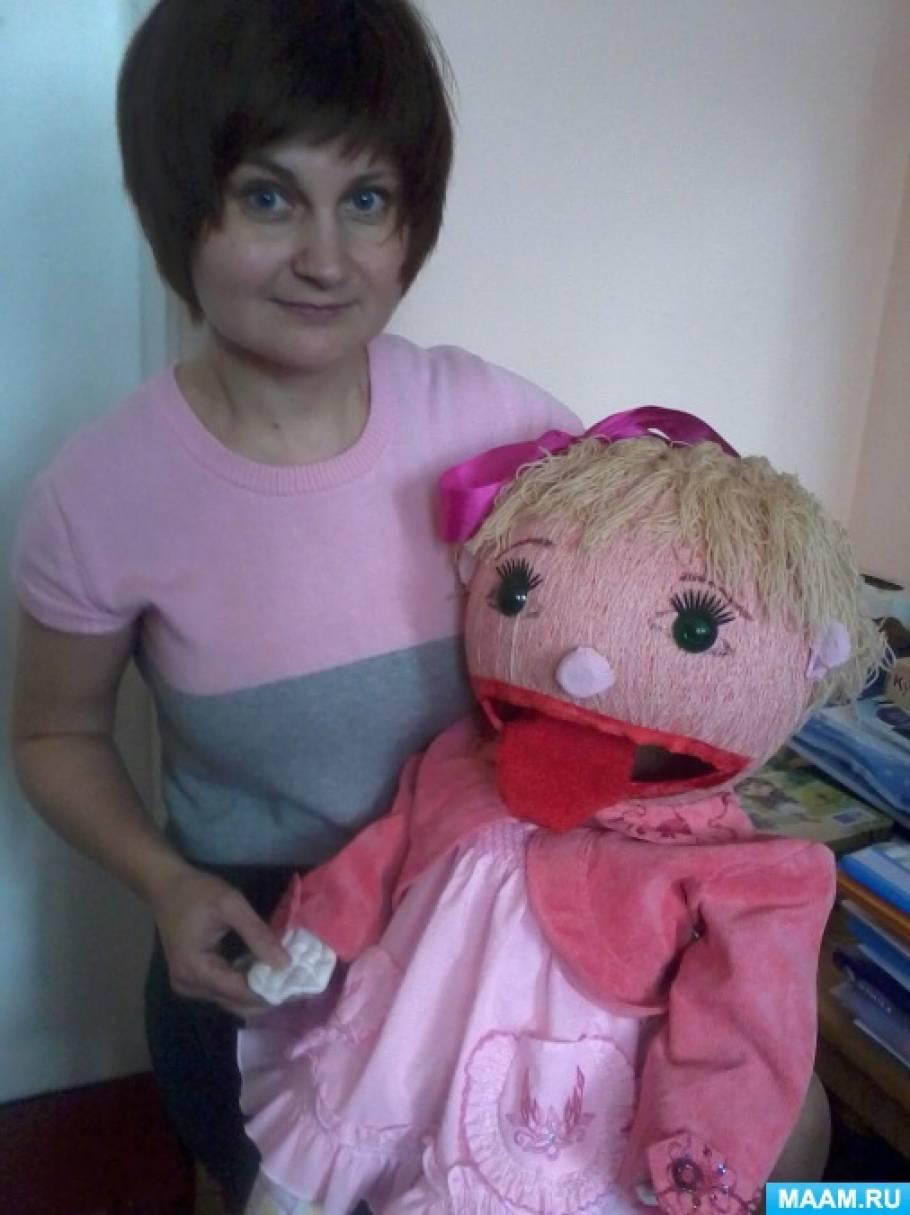 Дидактическая кукла для проведения артикуляционной гимнастики Дарина
