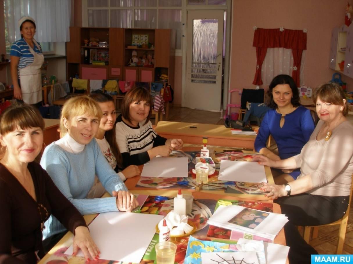 Мастер-класс для воспитателей «Использование ватных дисков»