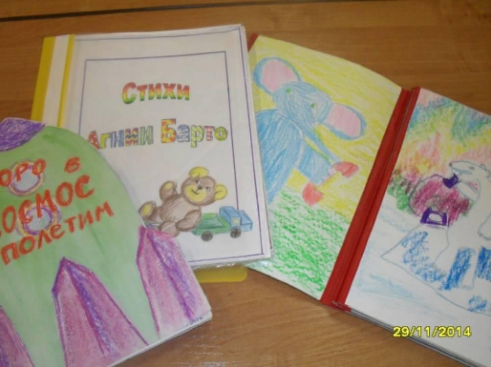 знакомство с творчеством художников иллюстраторов детских книг