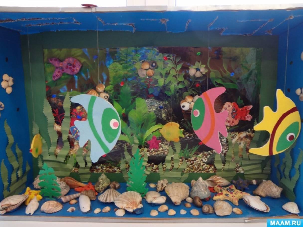 Макет большого аквариума для уголка природы