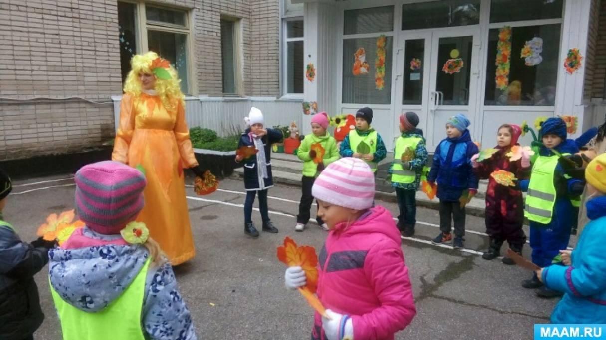 Сценарий экологического праздника «Осень в краю родном» для детей старшего дошкольного возраста