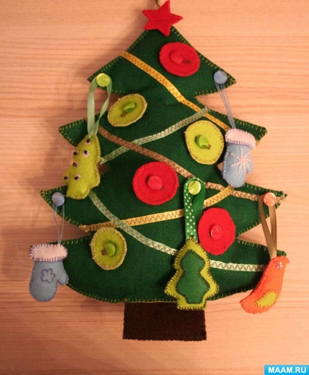 Дидактическая игра «Новогодняя ёлочка с игрушками»